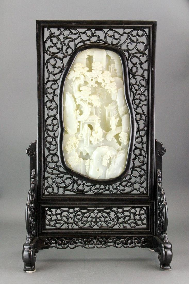 Qing Dynasty White Hetian Jade Carved Screen