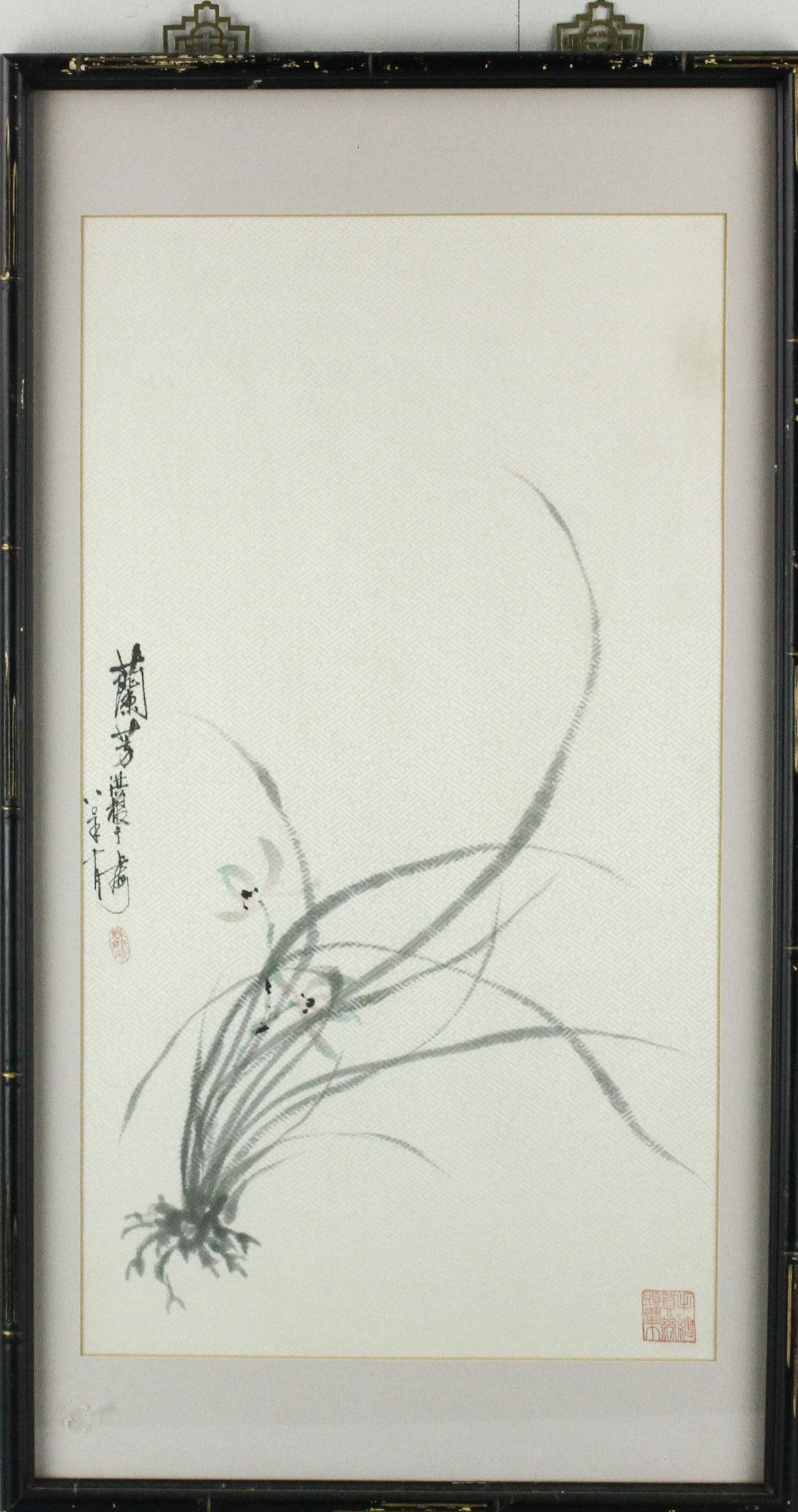 Signed Chinese Watercolor Painting on Silk