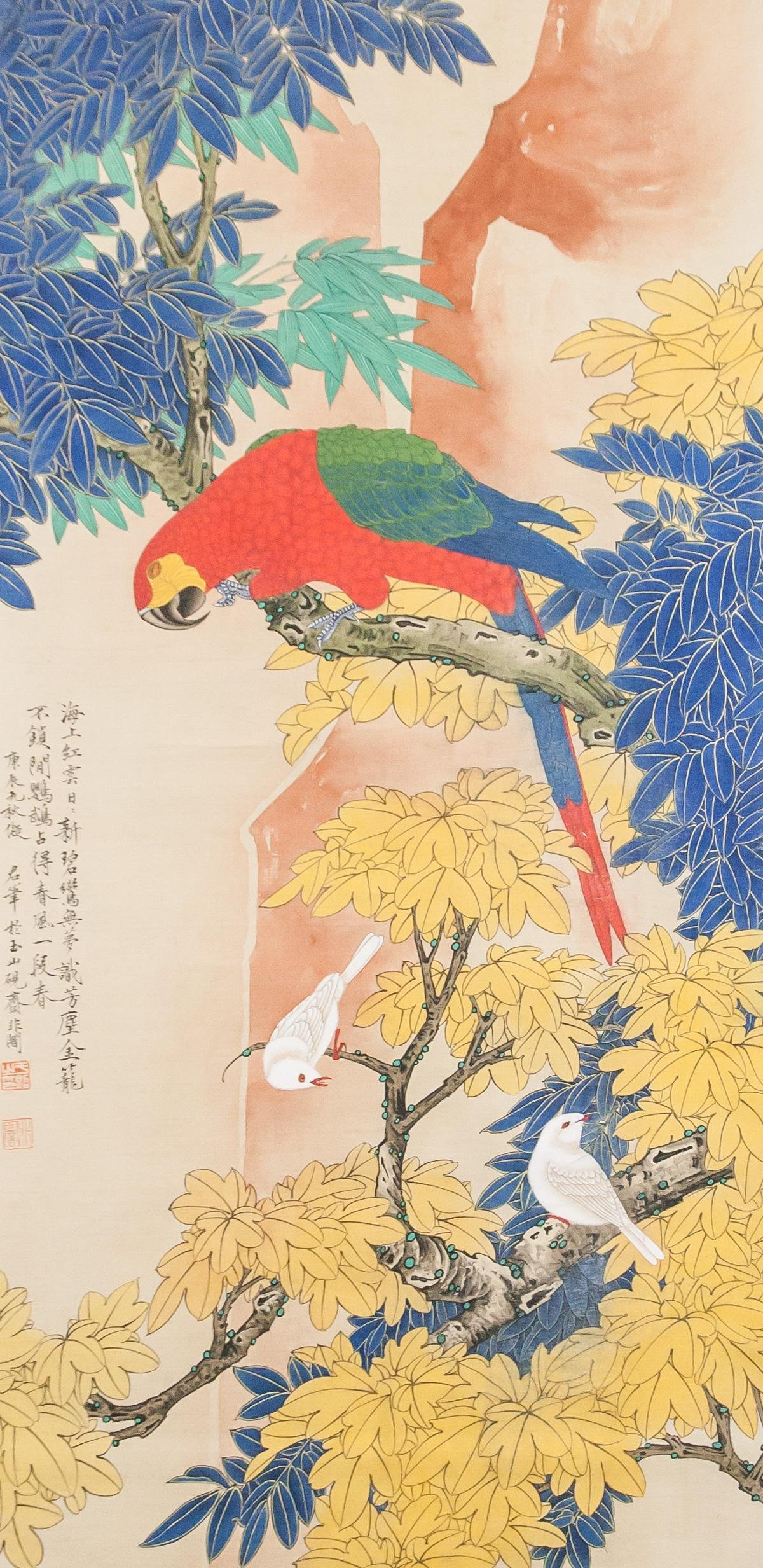 Yu Fei'an 1889-1959 Chinese Watercolor on Silk
