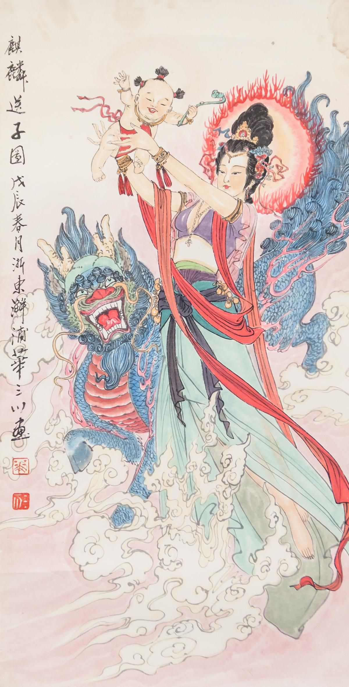 Chinese Watercolor on Paper Roll Guanyin