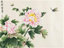 Fu Hua Chinese Watercolor Flowers and Butterflies