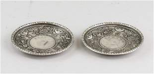 Two Chinese Silver Color Metal Coin Plates