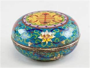 Chinese Cloisonne Bronze Longevity Case Qianlong M