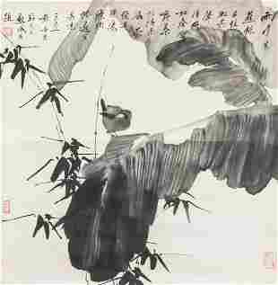 Liu Biao 1962- Chinese Ink on Paper Scroll