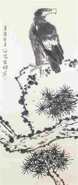 Li Kuchan 1898-1983 Chinese Watercolor on Paper