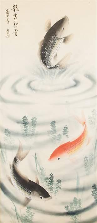 Qing Liu Chinese Watercolor Carp Scroll