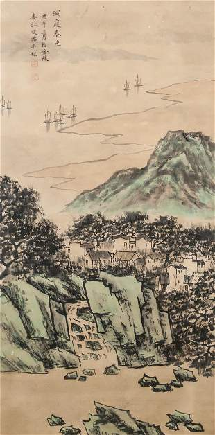 Song Wenzhi 1919-1999 Chinese Watercolor on Scroll