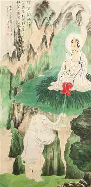 Zhang Daqian 1899-1983 Chinese Watercolor Scroll