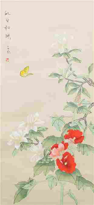 Chinese Watercolor on Silk Scroll Flower Signed