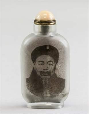 Chinese Peking Glass Signed Snuff Bottle