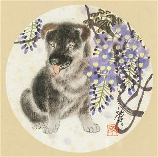 Chinese Watercolor Dog Painting