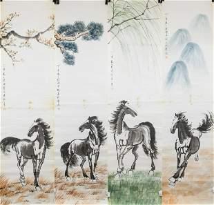 Xu Beihong 1895-1953 Chinese Watercolor Horse