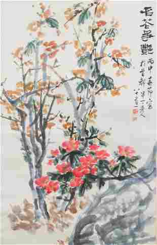 Chen Banding 1876-1970 Chinese Watercolor Flower