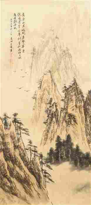 Shi Tao 1642-1708 Chinese Watercolor Landscape