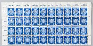 German 60 Pfennig Stamps DDR DIENSTMARKE 1950s