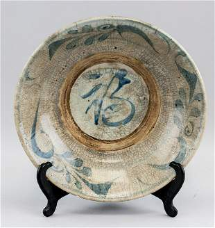 Chinese Ming Blue and White Porcelain Charger