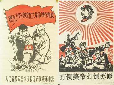 Lot of Two Chinese Revolution Posters
