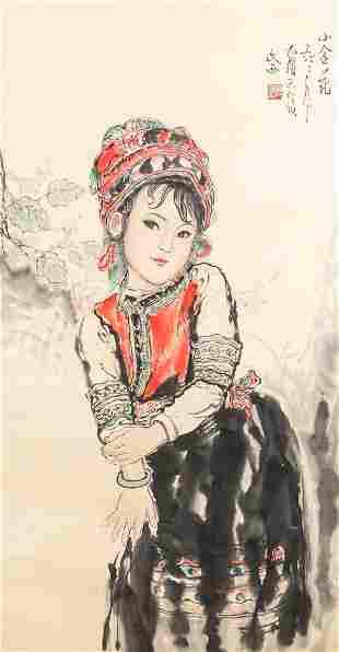 Wen Xi 1933-2019 Chinese Watercolor Scroll