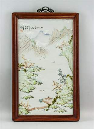 Chinese Porcelain Plaque Painting Signed Cheng Yan