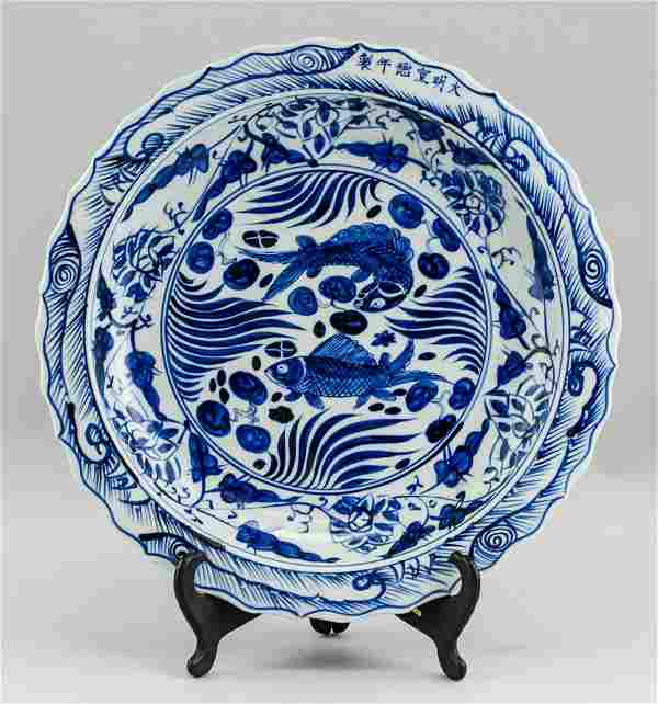 Chinese Blue and White Porcelain Charger Xuande MK