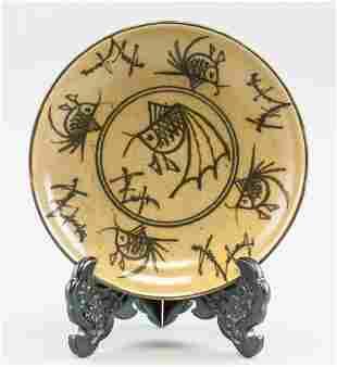 Chinese Cizhou Style Porcelain Plate