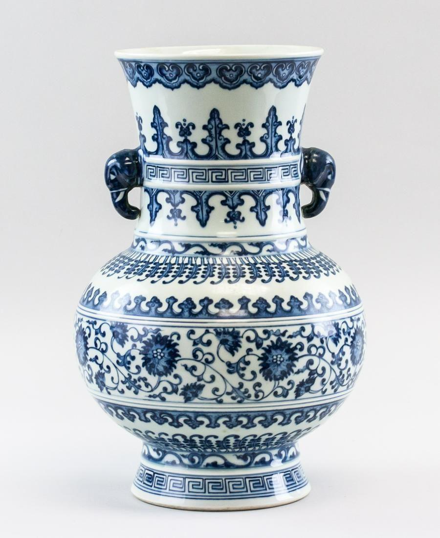 Chinese Blue and White Vase Qianlong Mark