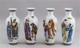 Chinese Eight Immortals Porcelain Vase Qianlong MK