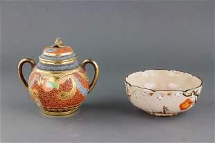Two Japanese Gilt Porcelain Jar and Bowl w/ Mark