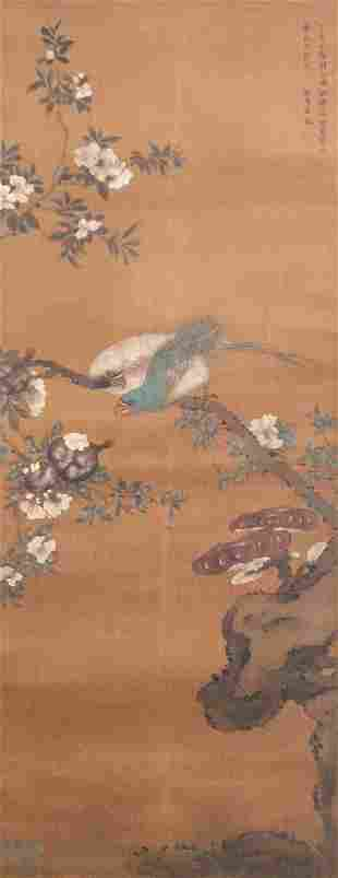 Qian Tangzhang Chinese Watercolor on Fabric Scroll