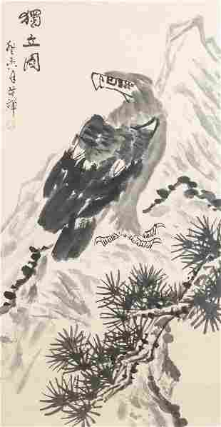 Li Kuchan 1899-1983 Chinese Watercolor
