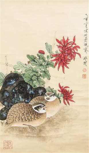 Yu Fei'an 1889-1959 Chinese Watercolor