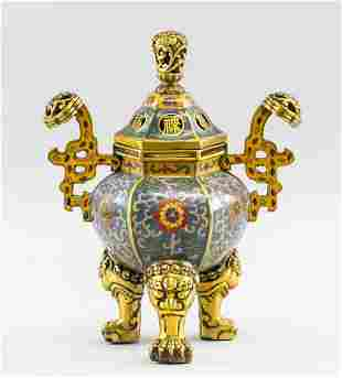 Chinese Cloisonne Censer with Tripod Lion Legs