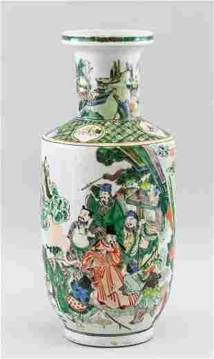 Chinese Famille Verte Kangxi Style Vase
