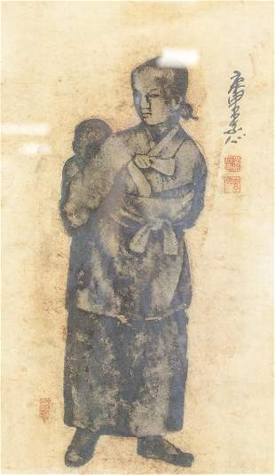 Korean Woodblock Print Signed and Stamped