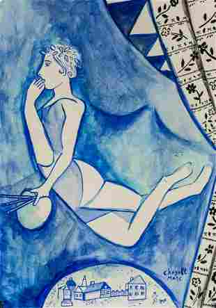 """French Surrealist WC on Paper Signed """"Chagall"""""""