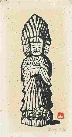 Woodblock Print on Paper San Zi 6/50