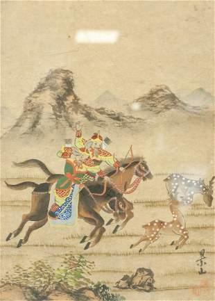 Korean Watercolor Hunting Scene Signed Painting