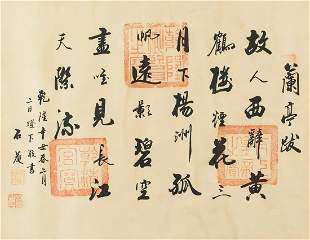 Shi An Chinese 1719-1805 Ink on Paper Calligraphy
