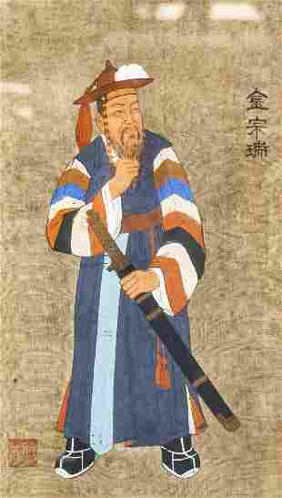 Korean Watercolor Painting Stamped