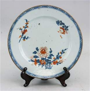 Chinese Qing Dynasty Famille Rose Porcelain Plate