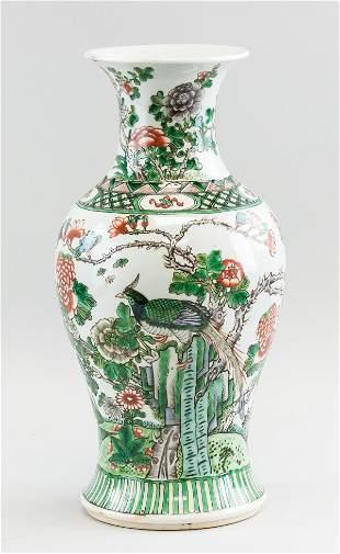 Chinese Famille Verte Vase Peacocks and Flowers