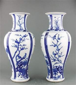 Pair of Blue & White Fine Porcelain Vase Kangxi MK