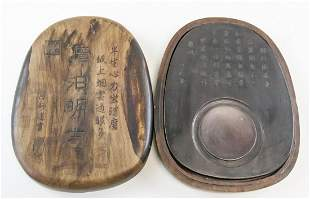 Chinese Ink Stone with Wood Case Signed