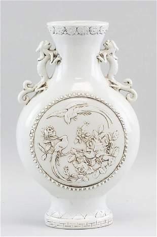 Chinese White Moon Vase Wang Bingrong