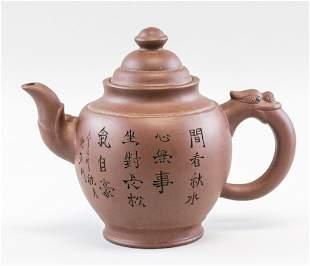Chinese Zisha Teapot Signed