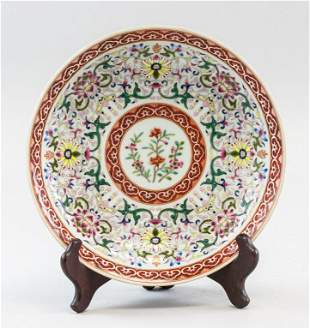 Chinese Famille Rose Plate Qianlong Mark Qing