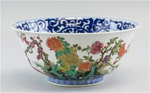 Chinese Blue & White Famille Rose Bowl Xuantong