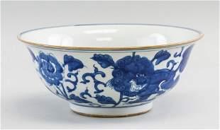 Chinese Kangxi Blue & White Gilt Porcelain Bowl