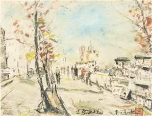 Wu Guanzhong Chinese Watercolor on Paper