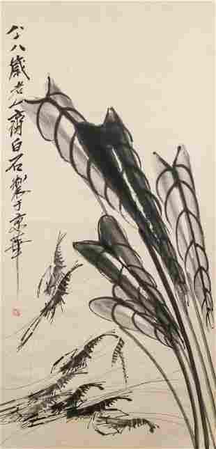 Qi Baishi 1864-1953 Chinese Watercolor Shrimp